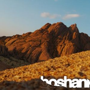 Rock Formations in the Namibian Desert