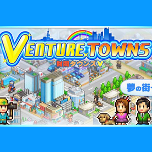 Venture Towns Android Game